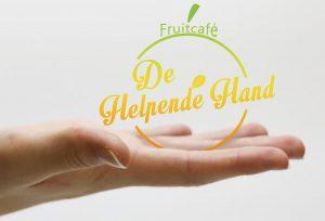 Heel De Wijert Bakt @ Fruitcafé De Helpende Hand | Groningen | Groningen | Nederland